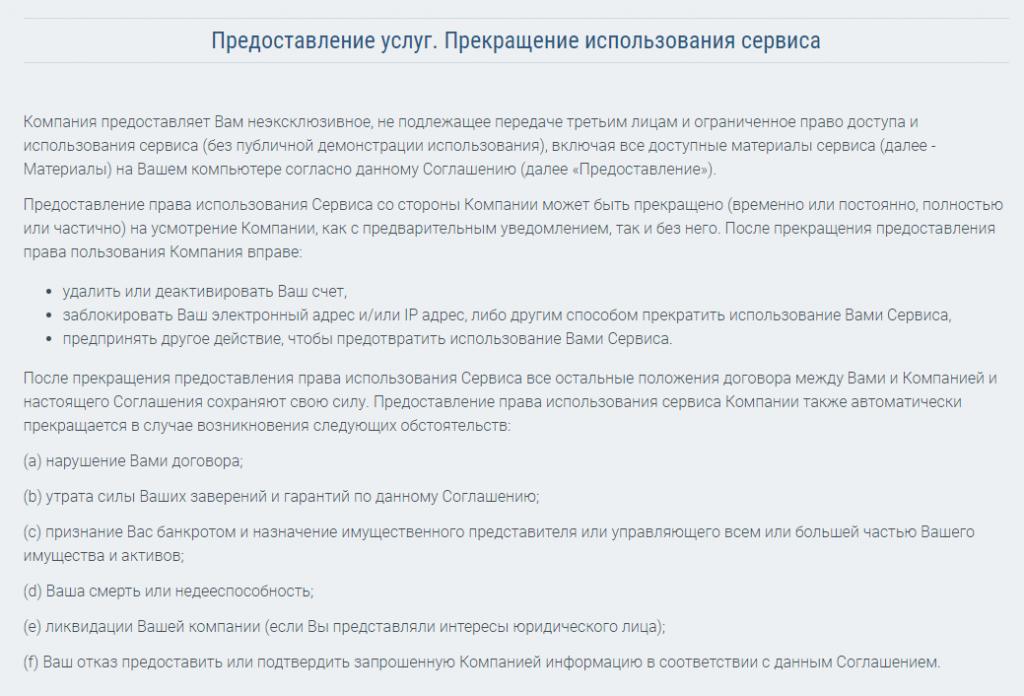 Детальный обзор Maxitrade и отзывы реальных клиентов о брокере-аферисте