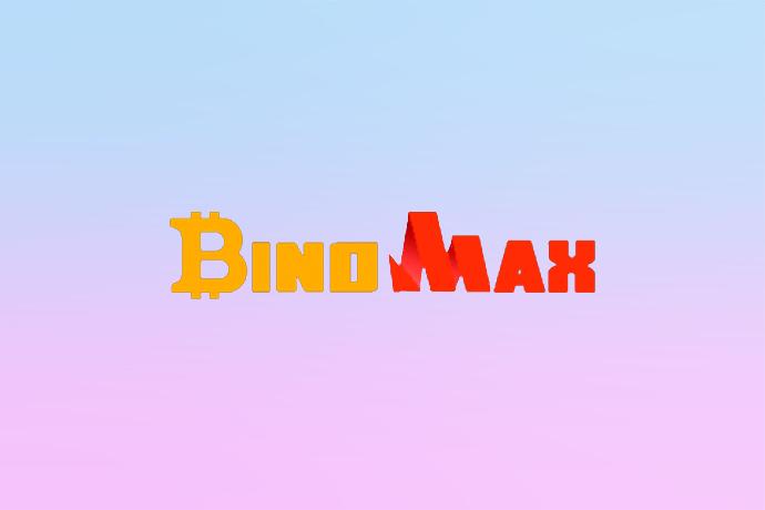 Обзор брокера-афериста Binomax и отзывы пострадавших клиентов