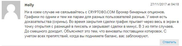 Стоит ли сотрудничать с Cryptobo? Подробный обзор и честные отзывы клиентов