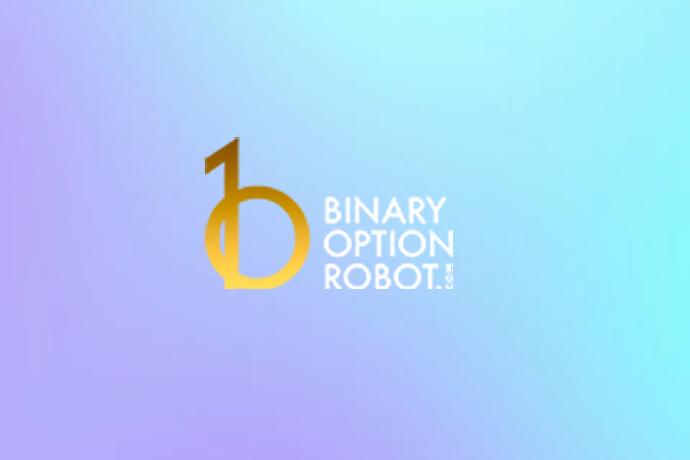 Автоматизированный трейдинг с Binary Option Robot: обзор и отзывы пользователей