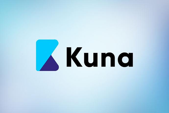Обзор Kuna в деталях: особенности работы биржи, преимущества и недостатки, отзывы пользователей