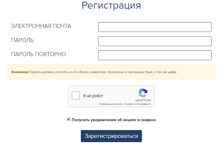 Обзор обменника 60cek: условия работы и отзывы пользователей