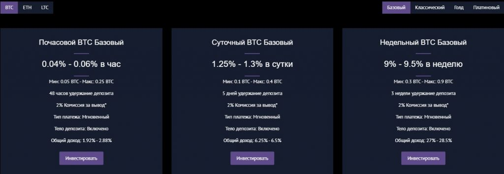 Обзор криптобиржи Xcryptie и отзывы клиентов об этом проекте