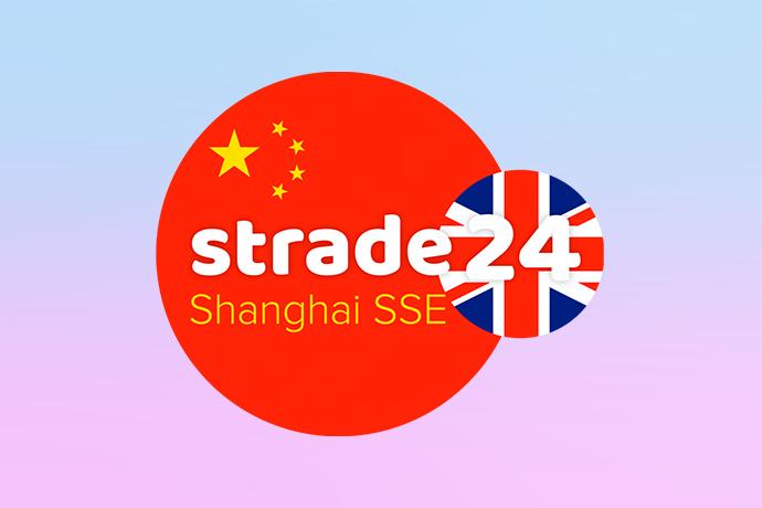 Strade24: детальный обзор деятельности брокерской конторы, честные отзывы