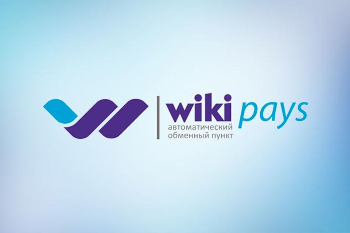 Обзор простого и функционального обменника WikiPays: особенности работы и отзывы пользователей