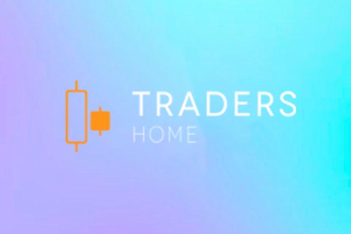 Обзор и отзывы о мошеннике Traders Home: схема развода брокера