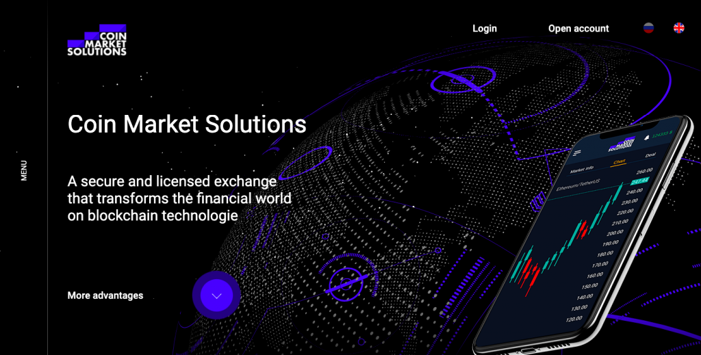 Licensed exchange Coin Market Solutions overview: conditions, feedback